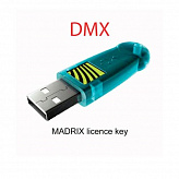 Madrix IA-SOFT-001008  MADRIX® KEY ultimate x 256 x 512 DMX ch